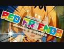RED FRIENDS 【合作】