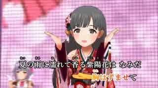 【ニコカラ】花簪 HANAKANZASHI (Off Vocal)±0