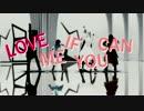 【MMD刀剣乱舞】Love Me If You Can【伊達組】 thumbnail