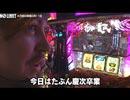 NO LIMIT -ノーリミット- 第176話(4/4)