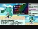 【MMD】ついったーでうpした動画をまとめてみた2nd STAGE【DDRとか】 thumbnail