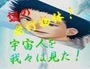 【ドキサバ全員恋愛宣言】(地味な)南健太郎編part.完【テニスの王子様】