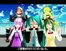 【VOCALOID5人】サンキュー!【オリジナル曲】