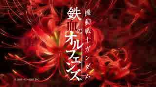 【鉄血のオルフェンズ 第2期OP】Fighter-歌ってみた-つきみぐー【KANA-BOON】