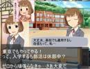 【工藤忍誕生祭】栄冠めざして【嘘m@s】