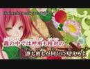 ニコカラ HD:【UTAUオリジナル】 Ideal Apple 【塩音ルト】(Off Vocal)