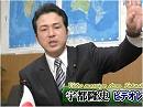【宇都隆史】参議院・外交防衛委員会で議論された北朝鮮と中国の脅威[桜H29/3/9]