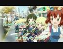 【ニコカラ】Happy★Pretty★Clover -short ver.- (On Vocal)