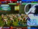 三国志大戦2 頂上対決(07/05/17)響鬼vsちよちゃん