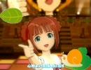 【アイドルマスター】 だって、大好き! (