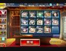 千年戦争アイギス 二国合同軍事演習 500討伐 【覚醒王子+リヴル】 thumbnail