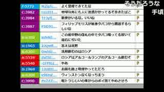 【ch】うんこちゃん『a』2/6【2017/03/10】