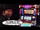 ユニバTV3 #12 前編