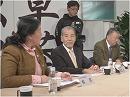 3/3【討論】南京の真実-反日プロパガンダの正体[桜H29/3/11]
