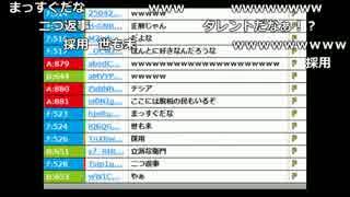 【ch】うんこちゃん『a』1/6【2017/03/10】