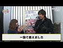 まりも☆のののダーツの旅 in GINZA S-style 第1話(1/4)