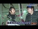 我武者羅-2nd SEASON-【最終戦・#2】