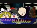 [ゆっくり劇場]ライアーゲーム-饅頭- The Final Stage 23話