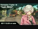 PS Vita「Side Kicks!」プレイムービー PART 5