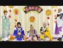 [刀剣乱舞]三条派でCarrymeoff+α踊ってみた[コスプレ] thumbnail