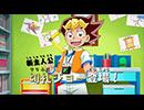 【デュエル・マスターズ】デュエル・マスターズ 新1弾 ジョーカーズ参上!! CM【デュエマ】