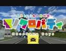 【MMDドラマ】 モノクロバディ ep.44 「プラズマは裏切らない」