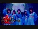 乃木坂46 ユニット祭り 煽りV風