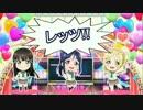 第74位:【ラブライブ!サンシャイン!!】G線上のシンデレラ MAD&Guitar cover thumbnail
