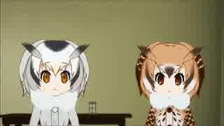 【かしこい】コノハ博士とミミちゃん助手 まとめ【かわいい】