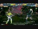 【鉄拳7FR】ラッキークロエ対戦動画 (Tekken7FR LuckyChloe Battle Movie)