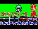 【実況】ガチャ回して世界を救う、究極の技を編み出せ!9日目【神RPG】