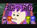 【R6S】ゆかりの発狂メータ突破シージ外外伝発目【VOICEROID+結月ゆかり】 thumbnail