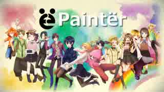 Paintër ~アソブヒト★Edition~ thumbnail