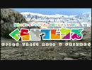 【GTA5再現19】けものフレンズOP ようこそジャパリパークへ thumbnail