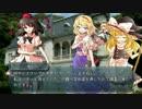 【幻想入り】幻想魔心秘録 第04話