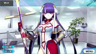 Fate/Grand Order マルタ マイルーム&霊基再臨等ボイス集