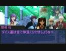 【ゆっくりピーカーブー】Fateでご近所メルヒェン 3