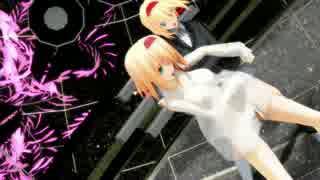 【東方MMD】DaisukeEvolution【Wアリス】【紳士向け?】
