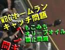 【雑談】ここ一週間のニュースが分かる!?もけるんぱラジオ【3月11日】