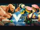 FinalRound20 スト5 PoolG3 WinnersFinals 板橋ザンギエフ vs Conrizzle