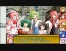 【東方卓遊戯】紺珠一家のレンドリフト冒険譚 7-5【SW2.0】