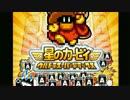 【MUGEN】 永久vs part48【ターゲット式ワンチャン】