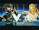 FinalRound20 スト5 TOP64Winners Xian vs マゴ