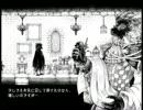 【フリーゲーム】霧と太陽の王【プレイ動画】(バッドバッドエンド)
