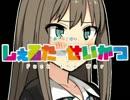 【This War of Mine】森久保と凛のしぇるたー生活4