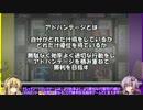 VOICEROIDのドレッドノート Game6.6