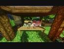 【Minecraft】 いきあたりばったりで世界を造る Part.50 【ゆっくり】