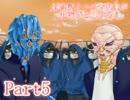 【実況】栗御飯とコジマ店員が化物♂と恋する!【クリ恋】part5