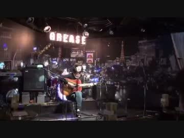 森田童子 ぼくたちの失敗 コピー 弾き語り Live 歌ってみた - ニコニコ動画