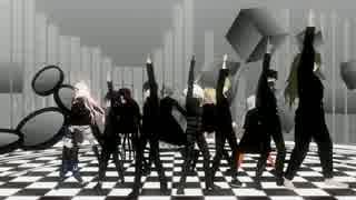 【ダンガンロンパMMD】ARROW【ニューダン